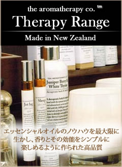 the aromatherapy co.Therapy Range セラピーレンジl